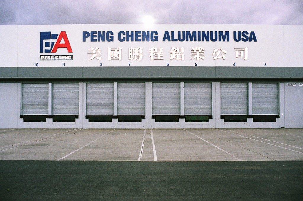 Peng Chen Aluminum warehouse