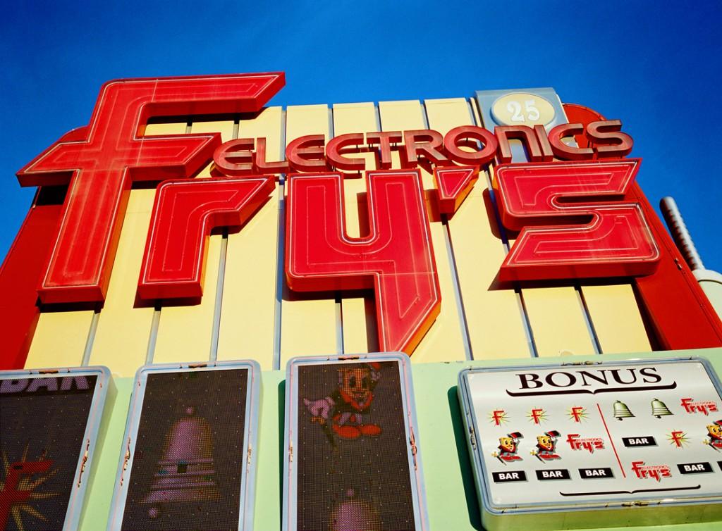 frys_electronics