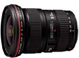 Canon EF 16-35 f/2.8 L II